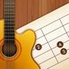 ギターコード(ベーシック) - iPadアプリ