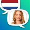 荷兰语Trocal  - 旅行短语