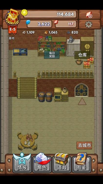宝藏猎人 screenshot-0