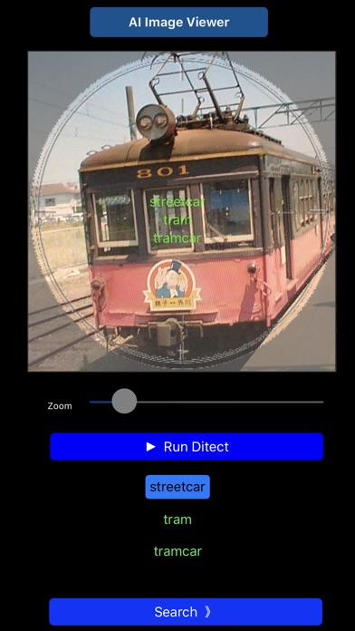 Screenshot for AI Image Viewer in Lebanon App Store
