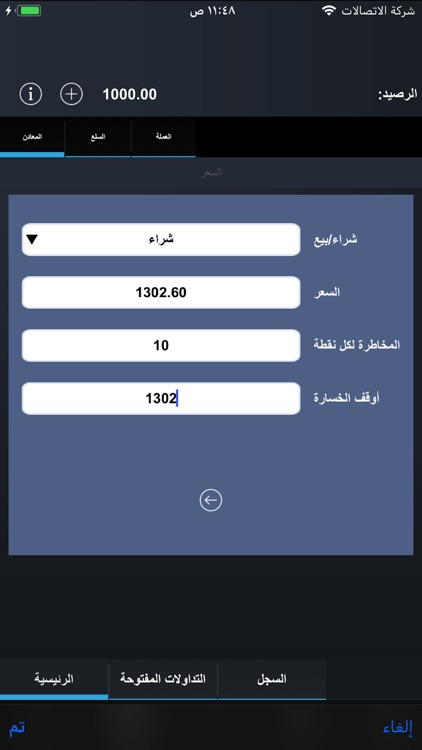 سعر الذهب screenshot-7