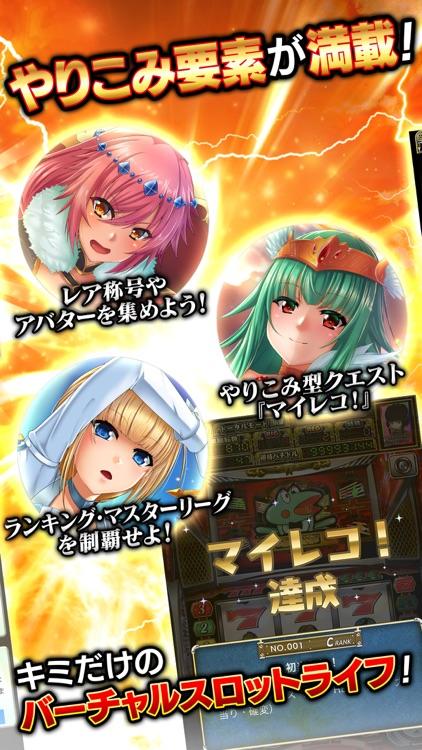 グリパチ〜パチンコ&パチスロ(スロット)ゲームアプリ〜 screenshot-4