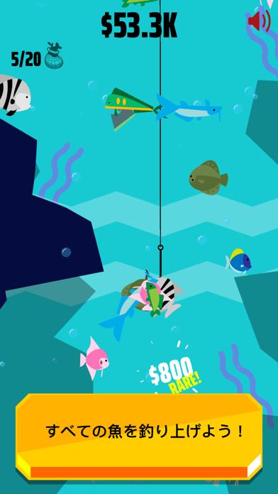 Go Fish!のおすすめ画像3