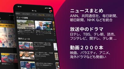 MBテレビ番組が見放題:ニュース視聴&見逃しドラマのおすすめ画像2