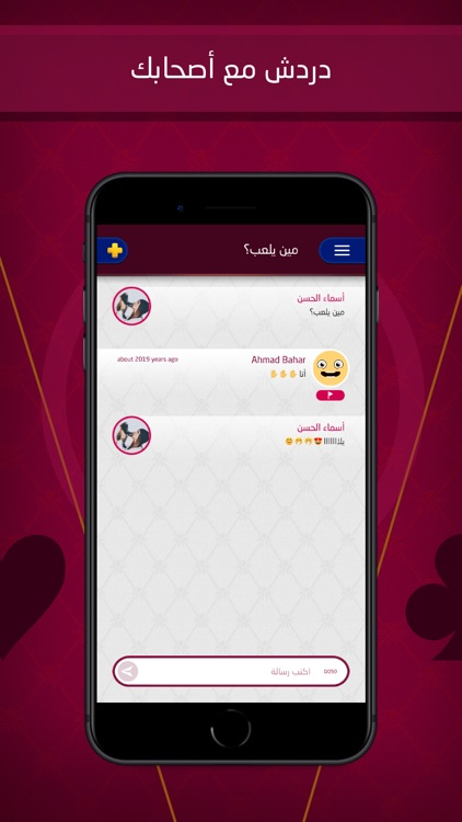 Jackaroo | جاكارو screenshot-4