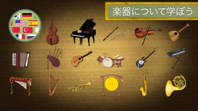 Tiny Orchestraのおすすめ画像4