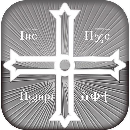 CopticFind