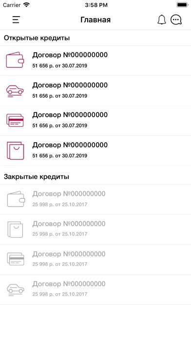 РОСБАНК АвтоСкриншоты 2