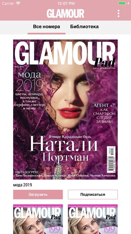 Glamour Russia screenshot-0