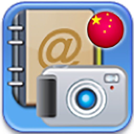 ScanCard - Bizcard Reader Pro