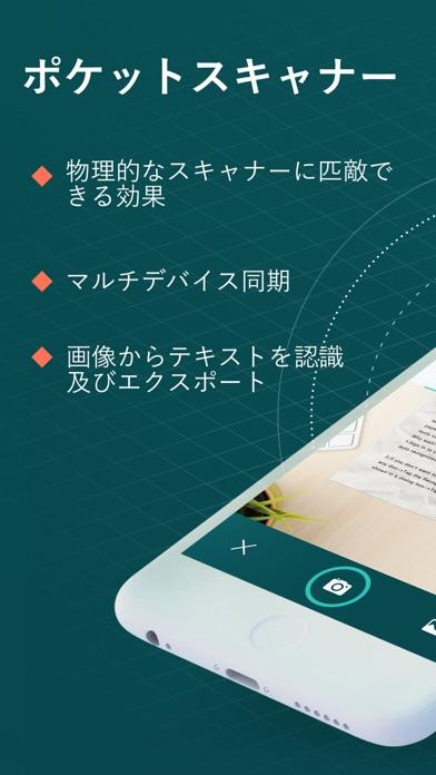 CamScanner-スキャン、PDF 変換、翻訳 カメラのおすすめ画像8