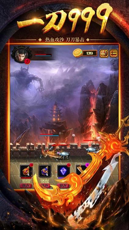 烈焰裁决-高爆版 screenshot-6