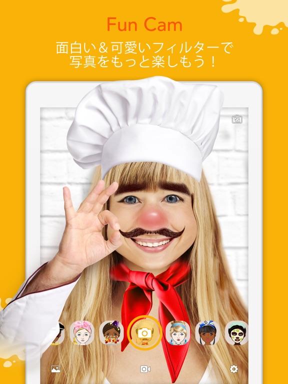 YouCam Fun - 顔認証するおもしろフィルターのおすすめ画像1