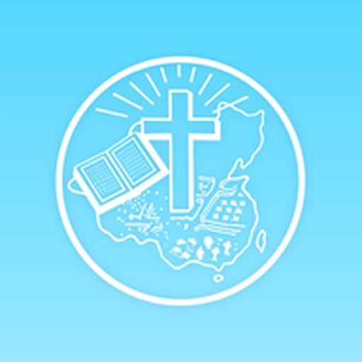 AEFCHK 香港基督教播道會聯會