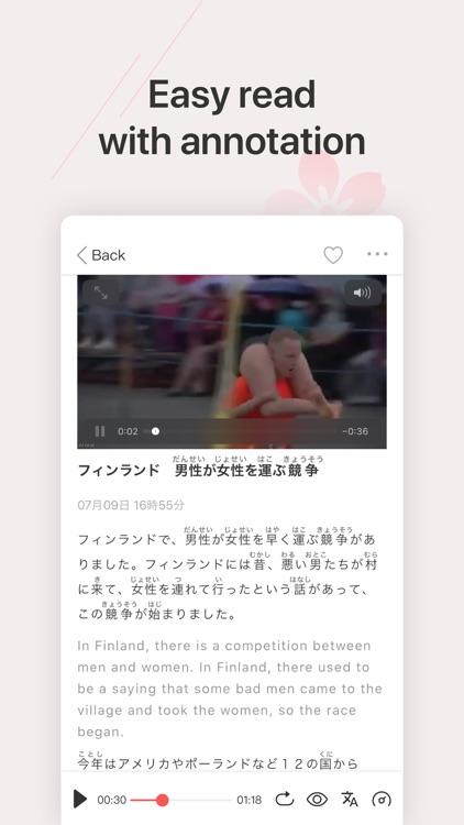 Easy Japanese News
