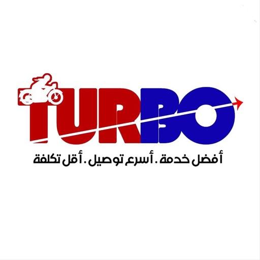 Turbo Partner