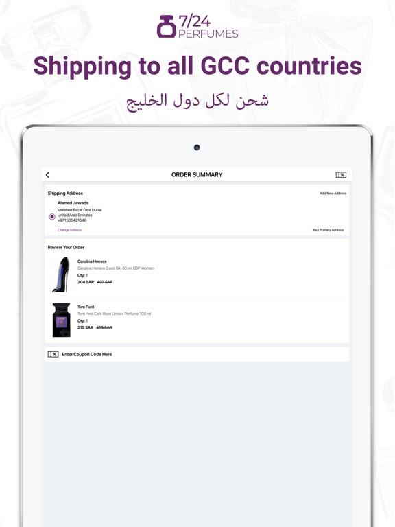 7/24 Perfumes Shopping App screenshot