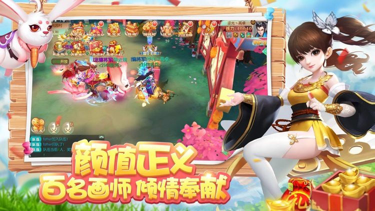 水煮三国-策略三国回合制游戏 screenshot-3