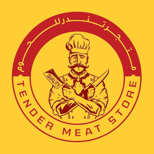 Tender Meat - متجر تندر للحوم