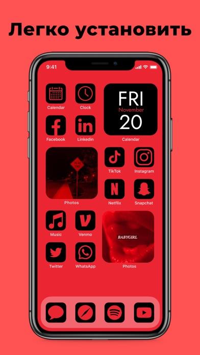 ScreenKit - обои для телефона для ПК 1