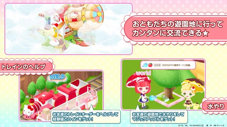 ハローキティワールド2 screenshot-4