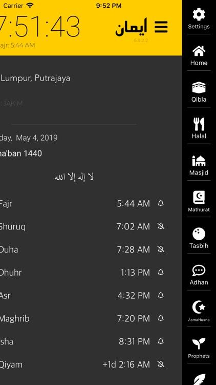 iman Pro: Solah, Azan & Qibla screenshot-4
