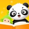 竹子阅读-儿童绘本故事