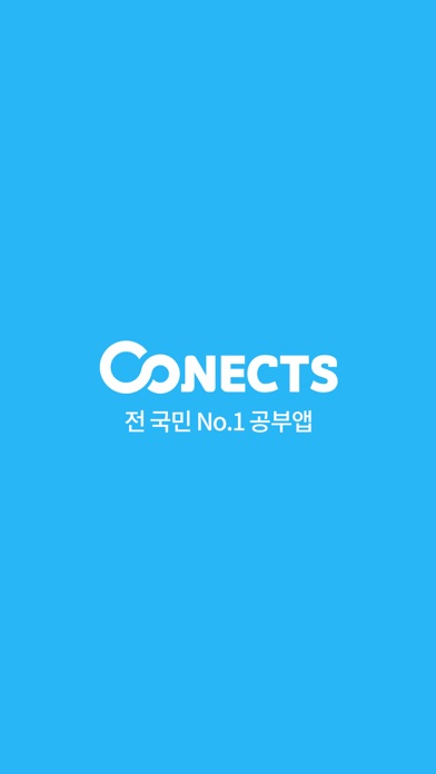 커넥츠 CONECTS for Windows