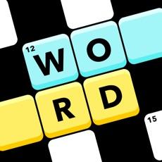Activities of Daily Crossword Challenge