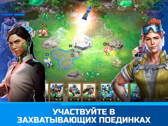 Command & Conquer™: Rivals PVP на iPad