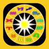 Astro Gold - Cosmic Apps Pty Ltd