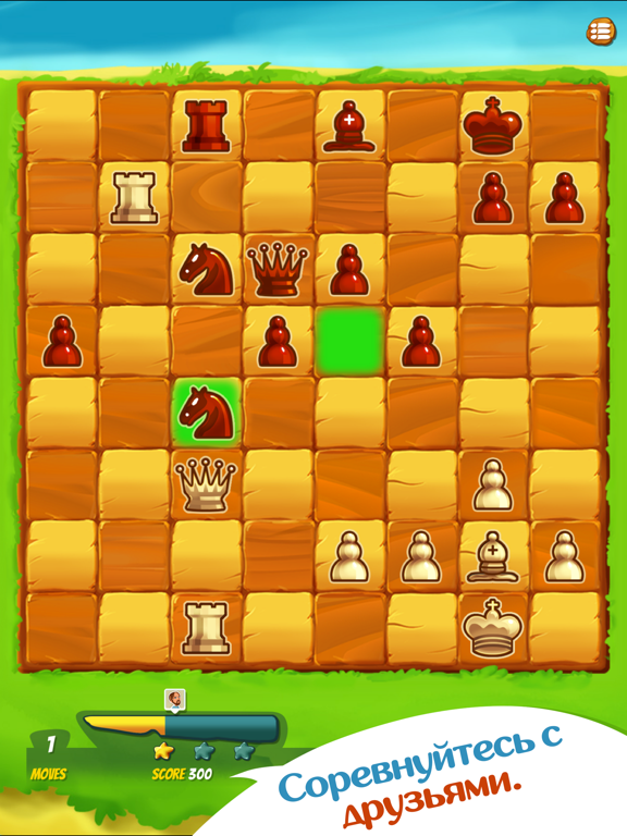 Скачать Шахматы ⁺