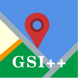 Telecharger Gsi Map 地理院地図 Pour Iphone Ipad Sur L App Store Navigation