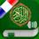 Coran Audio mp3 Pro : Français