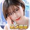 おねがい社長! - iPhoneアプリ