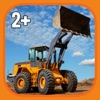 Big Trucks Puzzle - iPhoneアプリ