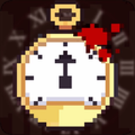 償いの時計