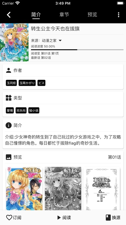 皮皮喵Lite screenshot-4