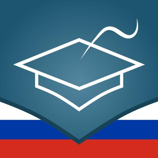 Изучайте английский - AccelaStudy®
