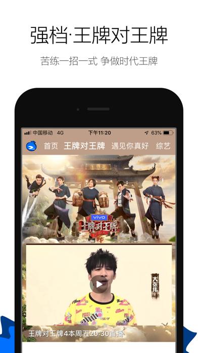 点击获取蓝莓视频-浙江卫视官方视频客户端