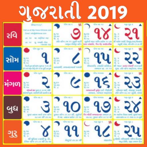 Free match making Kundli Gujarati incontrare Joburg incontri