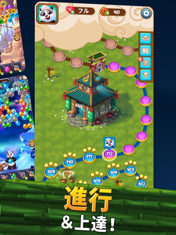 Panda Pop-パンダポップのおすすめ画像6