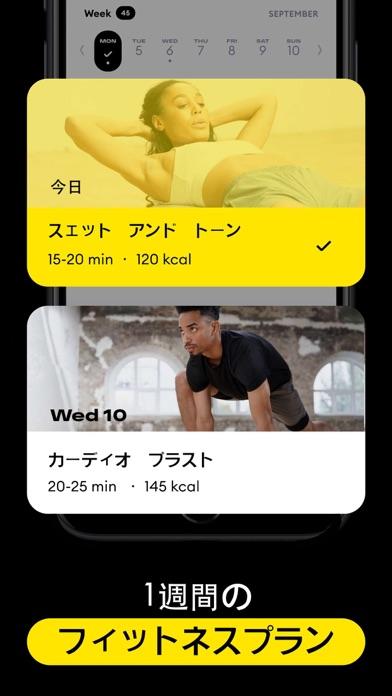 Personal Fitness - 筋トレ, ワークアウト紹介画像2