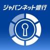 トークン - iPhoneアプリ