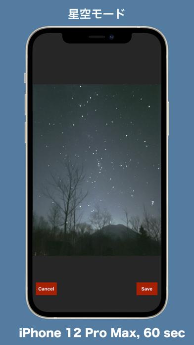 星撮りカメラさんのおすすめ画像3