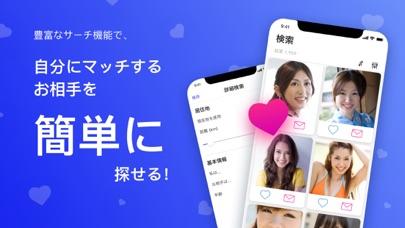 Match マッチ・ドットコム-恋愛・結婚マッチングアプリ ScreenShot2