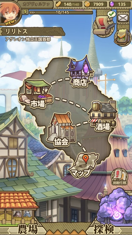 カルディア・ファンタジー 魔物姫たちとの冒険物語 screenshot-6