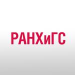 РАНХиГС-официальное приложение на пк