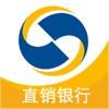 上海农商银行直销银行