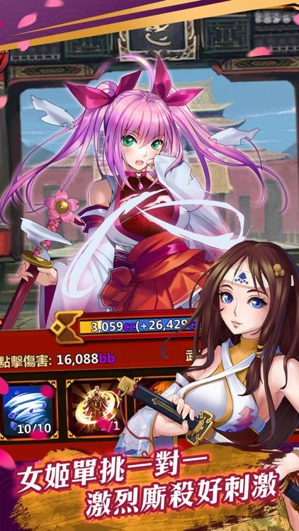 千姬覺醒 screenshot-1